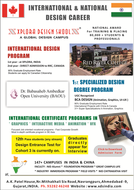 International Design Program & International Certificates Program